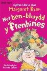 Het Ben-blwydd Y Frenhines