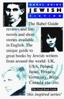 Babel Guide to Jewish Fiction