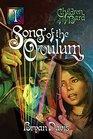 Song Of Ovulum