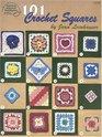 101 Crochet Squares (1216)