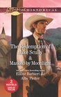 The Redemption of Jake Scully / Masked by Moonlight An Anthology