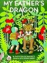 My Father's Dragon (My Father's Dragon, Bk 1)