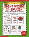 Reading Success Mini-books Sight Words in Spanish