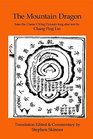 The Mountain Dragon a Classic Ch'ing Dynasty feng shui text