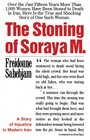 The Stoning of Soraya M.: A Story of Injustice in Modern Iran