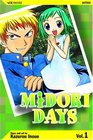 Midori Days, Volume 1 (Midori Days)