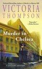 Murder in Chelsea (Gaslight, Bk 15)