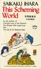 This Scheming World (Library of Japanese Literature)