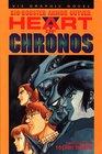 Bio Booster Armor Guyver, Volume 6: Heart Of Chronos (Bio Booster Armor Guyver)