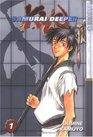 Samurai Deeper Kyo, Volume 1
