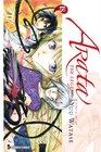 Arata The Legend Vol 18