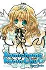 Kamichama Karin Chu 3