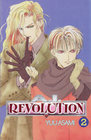 A.I. Revolution, Vol 2