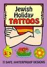 Jewish Holiday Tattoos