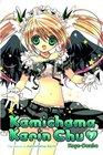 Kamichama Karin Chu 7