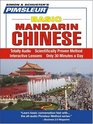 Basic Mandarin Chinese: Learn to Speak and Understand Mandarin with Pimsleur Language Programs (Simon & Schuster's Pimsleur)