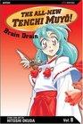 The All New Tenchi Muyo!, Volume 8 (All-New Tenchi Muyo)