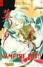 Vampire Miyu, Bd.5, Unter dem Kirschbaum