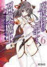 Magika Swordsman and Summoner Vol. 6