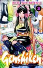 Genshiken 03