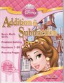 Disney Princess Addition  Subtraction