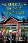 Murder as a Second Language A Claire Malloy Mystery