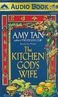 The Kitchen God's Wife (Abridged Audio Cassette)