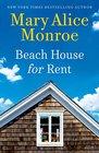 Beach House for Rent (Beach House, Bk 4)