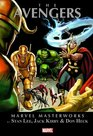 Marvel Masterworks The Avengers Volume 1 TPB