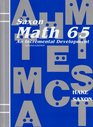 Saxon Math 65 Homeschool (Second Edition) (Student Text)