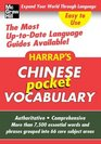 Harrap's Pocket Chinese Vocabulary