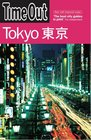 Time Out Guide to Tokyo 5th Edition