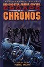 Bio Booster Armor Guyver: Escape From Chronos (Bio Booster Armor Guyver)