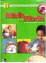 Math in My World Developing Problem Solvers Teacher's Edition