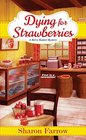 Dying for Strawberries (Berry Basket, Bk 1)