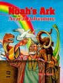 Noah's Ark and the Ararat Adventure