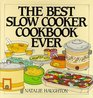 Best Slow Cooker Cookbook Ever: Versatility and Inspiration for New Generation Machines