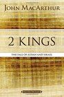2 Kings The Fall of Judah and Israel