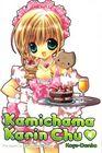 Kamichama Karin Chu 4