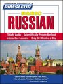 Basic Russian: Learn to Speak and Understand Russian with Pimsleur Language Programs (Simon & Schuster's Pimsleur)