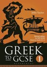Greek to GCSE Part 1 Revised edition for OCR GCSE Classical Greek