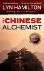 The Chinese Alchemist  (Archaeological Mystery, Bk 11)