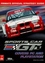 Sports Car GT Prima's Official Strategy Guide