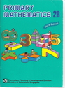 Primary Mathematics 2B