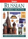 Hugo Language Course Russian In Three Months