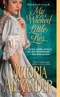 My Wicked Little Lies (Sinful Family Secrets, Bk 2)
