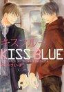 Kiss Blue Volume 1 (Yaoi)