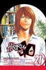 Hikaru no Go Vol 21