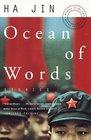 Ocean of Words : Stories (Vintage International)