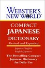 Webster's New World Compact Japanese Dictionary Japanese/Engish-English/Japanese